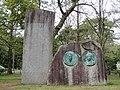 Kitahara Takashichō, Toyohashi-shi, Aichi-ken 440-0845, Japan - panoramio.jpg