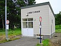 Kitami bus Kamibarō02.JPG