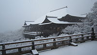 Kiyomizudera Snow.JPG
