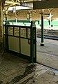 Knaresborough Station, platform barrier (geograph 5538289).jpg