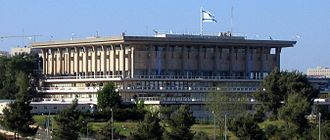 Politics of Israel - Parliament of Israel.