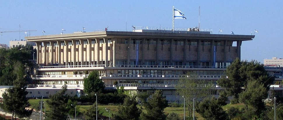 Knesset Building (South Side)