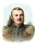 Konstantin Konstantinov.jpg
