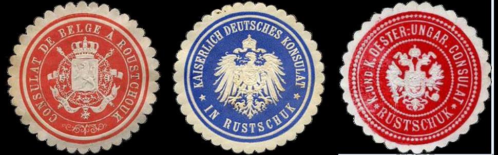 Konsulstva-ruse