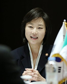 Korea Mexico Ministerial Meeting 07 cropped.jpg