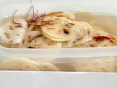 Korean.cuisine-Lotus.root.water.kimchi.jpg