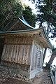 Kumomi-Sengen-jinja (Nakanomiya s2).jpg