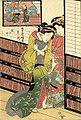 Kunisada yoshiwara.jpg