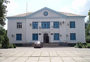 Kurahovsky city council Ukraine.jpg