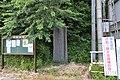 Kurokawa, Asao Ward, Kawasaki, Kanagawa Prefecture 215-0035, Japan - panoramio (2).jpg
