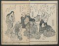 Kyoka Kijin Gazo-shu-Poems on Portraits of the Famous and the Infamous MET JIB94 006.jpg