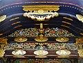 Kyoto Nijo-jo Kara-mon-Tor 10.jpg