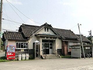 Kyōden Station Railway station in Uozu, Toyama Prefecture, Japan