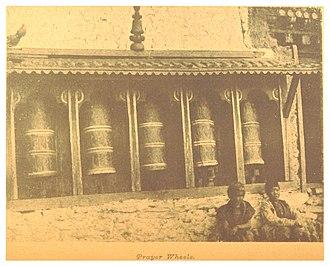 Tumlong - Image: LOUIS(1894) p 146 PRAYER WHEELS
