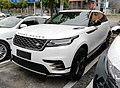 Land Rover Range Rover Velar 02 China 2018-03-07.jpg