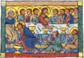Last Supper miniature from a Psalter c1220-40.png