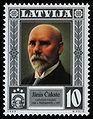 Latvia stamp Ya.Chakste 1998 10.jpg