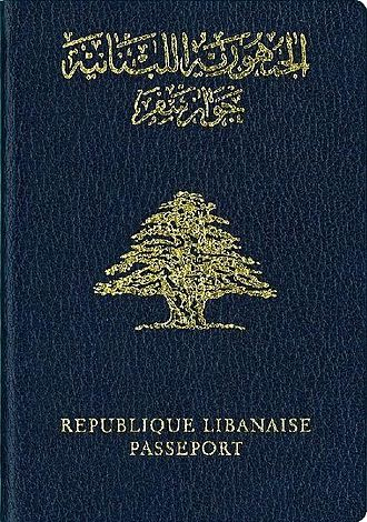 Lebanese passport - Lebanese non-biometric passport (2003–2016)