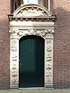 leeuwarden - grote kerkstraat 17 - poortomlijsting