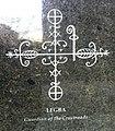 Legba Symbol (1b486a3e-27d8-4d13-80ab-0e2fd96f1f1f).jpg