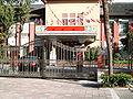 Legislative Yuan.JPG