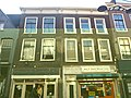 Leiden - Breestraat 41-43 .jpg