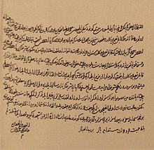 Letter of Hürrem Sultan to Sigismund II Augustus , congratulating him