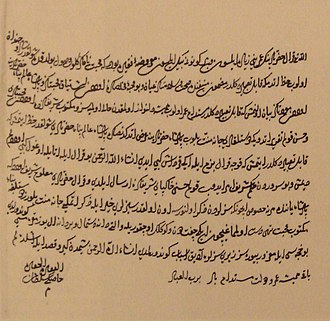 Hurrem Sultan - Letter of Hürrem Sultan to Sigismund II Augustus, congratulating him on his accession to the Polish throne in 1549.