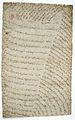 Lettre de Abou-Yousouf, souverain du Maroc, à Philippe III, roi de France. 1 sur 2 - Archives Nationales - AE-III-200.jpg