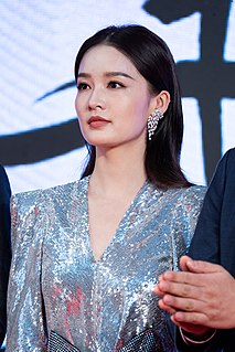 Li Qin (actress) Chinese actress