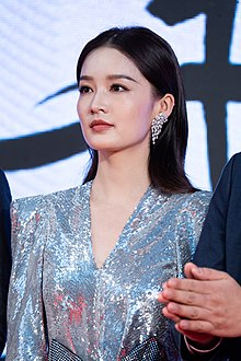 "Li Qin from ""China Film Week in Tokyo 2019"" at Opening Ceremony of the Tokyo International Film Festival 2019 (49013964087).jpg"