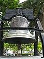 Liberty Bell Reproduction USVI 2.JPG