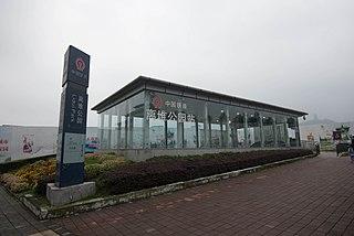 Lidui Park railway station