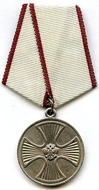 Life Saving Medal.jpg