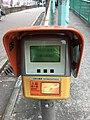 Light Rail entry machine old.jpg