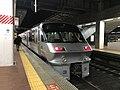 "Limited Express ""Kirameki"" at Hakata Station 3.jpg"