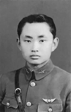 Lin Huiyin - Lin Huiyin's younger brother Lin Heng, who was KIA in an air battle over Chengdu, in 1941.
