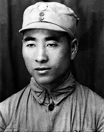 115th Division of the Eighth Route Army Commander-in-chief Lin Biao in NRA uniform Lin Biao in NRA uniform.jpg