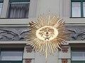 Lindenbaum house. Listed monument ID 8146. Bird & Sun. Reliefs. - Budapest District VI., Izabella street 94.JPG