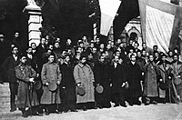 Establishment of Nanking Provisional Senate