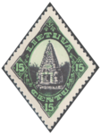 Lithuania 1923 MiNr 201 B003a.png