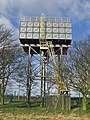 Little Weighton water tower - geograph.org.uk - 674231.jpg