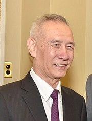 Liu He, 16 mai 2018.jpg