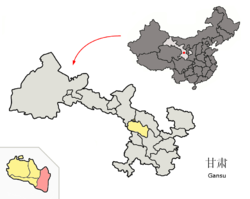 Location of Yuzhong County (red) in Lanzhou City (yellow) and Gansu