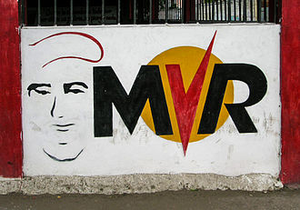 Hugo Chávez - A painted mural in support of the Fifth Republic Movement (MVR) found in Barcelona, Anzoátegui, Venezuela