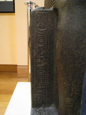 Sobekhotep IV - Cartouche of Sobekhotep IV.