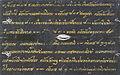 Luang Prasoet Chronicle of Ayutthaya.jpg