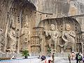 Luoyang 2006 7-27.jpg
