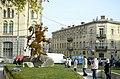 Lviv Horodots`ka street 1 11 2018.jpg