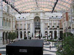 MGM Macau - Image: MGM Grand Macau Sky Roof Plaza